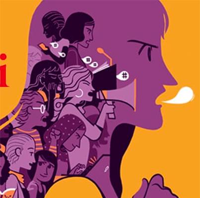 Immagine Festival 2018